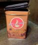 """Boîte à café """"blended coffee"""" rectangulaire 500gr"""