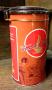 "Boîte à café ronde ""blended coffee"" 500gr"