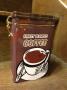 """Boîte à café """"finest blended"""" 250gr"""
